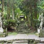 Excursión en la Península de Kunisaki (Parte II)