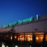 Aterrizamos en Narita: ¿cuál es la mejor forma de llegar a Tokio?