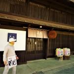 Hananomai Shuzō: un paraíso del sake