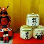 Un 'sake tour' para descubrir el verdadero alcohol japonés