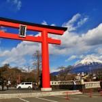 Fujinomiya: a los pies de la montaña sagrada