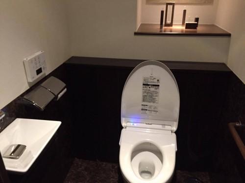 Inodoro 'washlet' japonés