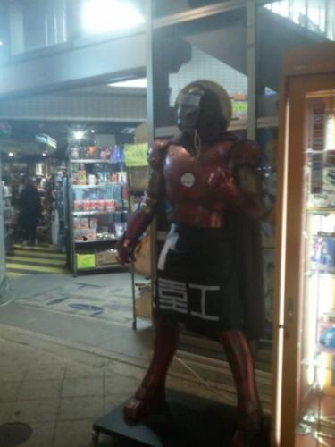 Tienda Hero en Den Den Town