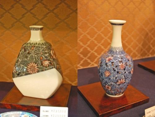 Jarrones de cerámica japonesa de Hasami.