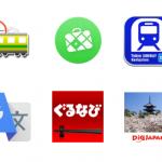 6 aplicaciones gratuitas para moverse por Japón