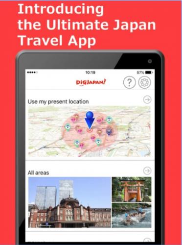 DIG, aplicación para descubrir monumentos y museos en Japón.