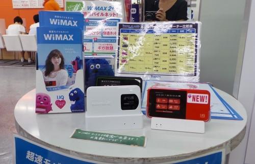 Pocket WiFi, pequeño router para tener acceso a internet desde cualquier punto de Japón.