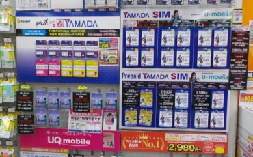Tarjetas SIM prepago para conseguir internet en Japón.