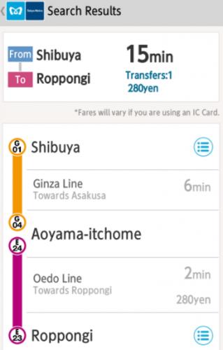Tokyo Subway Navigation, aplicación para moverse por el metro de Tokio.