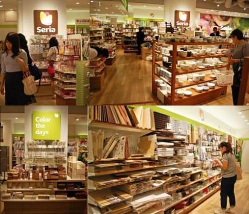 Tienda japonesa de todo a 100 yenes Seria.