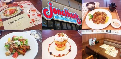 Restaurante familiar japonés Jonathan's.