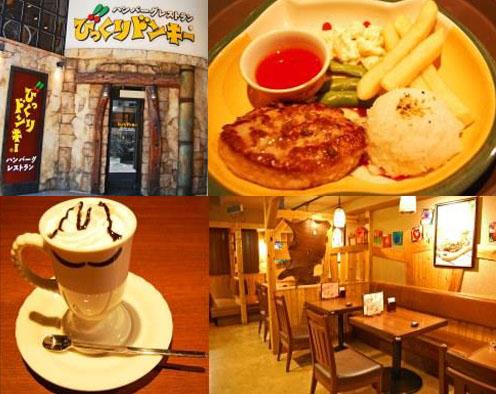 Restaurante familiar Bikkuri Donkei.