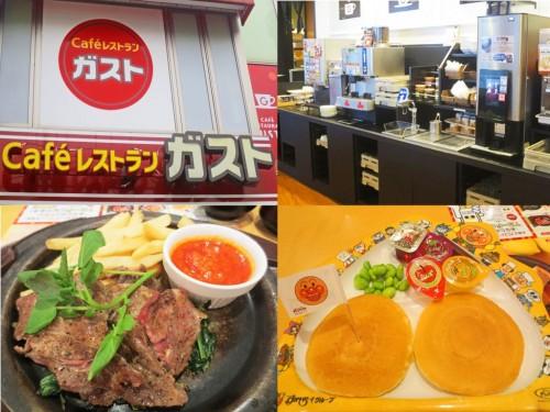 Restaurante familiar japonés Gusto.