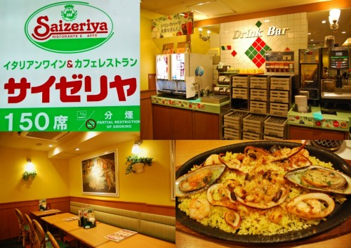 Restaurante familiar Saizeriya.
