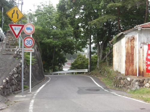 Señales de tráfico en una carretera japonesa.