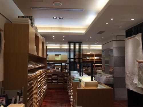 Interior de Ozu Washi.