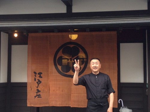 Chef del restaurante Edosho de Murakami.