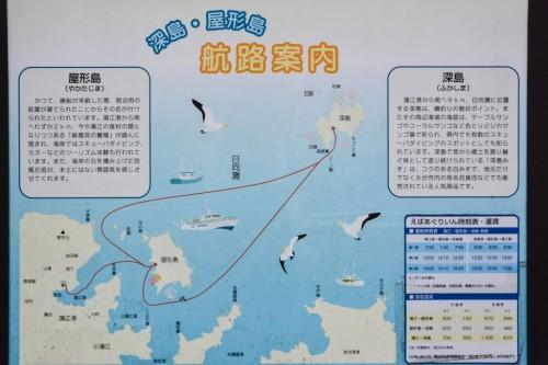 Plano de Fukashima ('Nekojima'); la isla de los gatos.