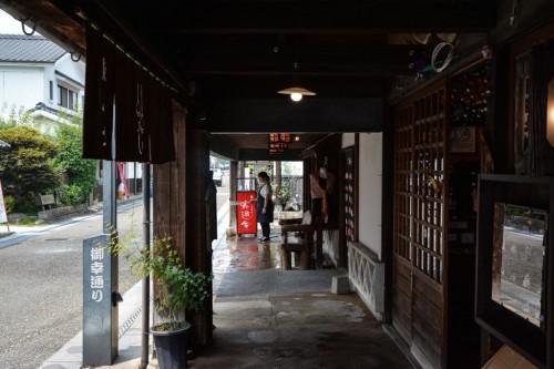 Tiendas de artesanía de Hida, el pequeño Kioto de Oita