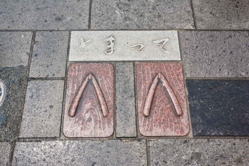 Calles de Hida, el pequeño Kioto de Oita.