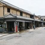 De turismo por Hita, 'el pequeño Kioto de Oita'