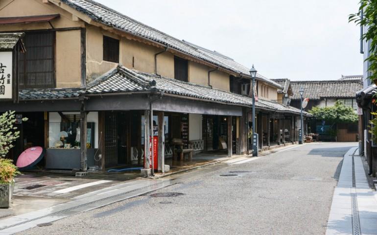Edificio de Hida, el pequeño Kioto de Oita.