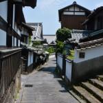Descubre Usuki, histórica ciudad samurái de Oita