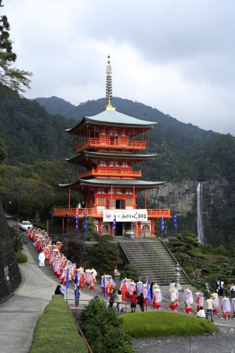 Cascada Nachi, en la ruta de peregrinación Kumano Kodo.
