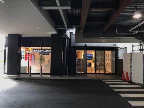 Estación de autobuses Shonaikotsu.