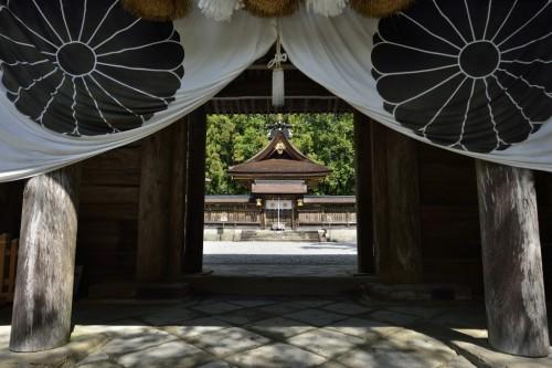 Templo de Shingu, en Kumano.