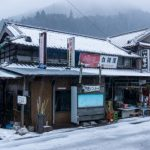 Escapada invernal: cascada de hielo Shiraino de Toon, Ehime