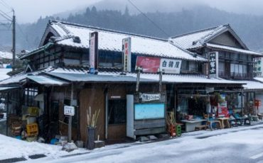 Tienda Shiraiya de Toon.