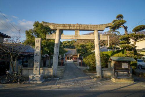 Arco torii de entrada al santuario de To-on.