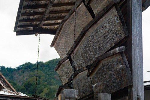 Tablón de anuncios de la época Edo en Tsumago.