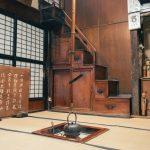 Idílico paseo invernal por el casco histórico de Murakami