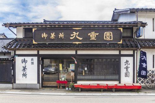 Descubre la cultura japonesa del té en Murakami