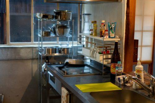 Kame House: Una cocina totalmente equipada