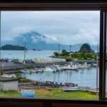 Alojamiento en Wakasa Takahama: Minshuku o Hostal