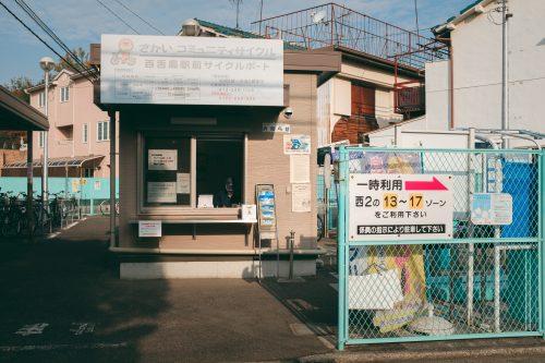 Lugar de alquiler de bicicletas, Sakai, Osaka, Japón.