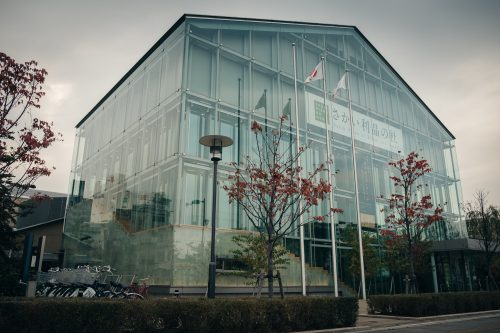 La plaza Sakai de Rikyu y Akiko, un museo dedicado a importantes figuras de Sakai Osaka, Japón.