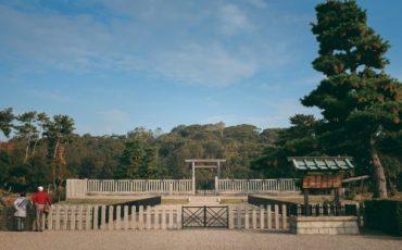 Los kofun de Sakai, Sakai, Osaka, Japón.