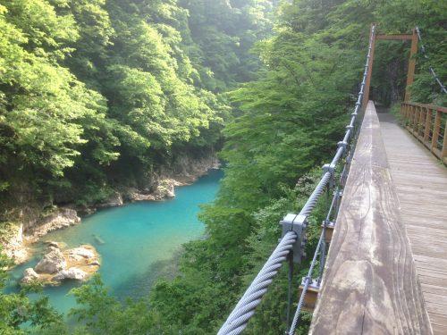 Desfiladero Dakigaeri, puente en suspensión.