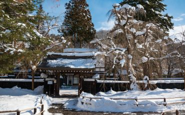 Nieve cubriendo las calles de Kakunodate, Akita.