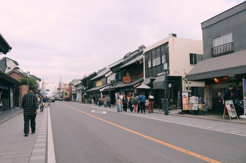 Calle principal de Kawagoe, Saitama, Japón.