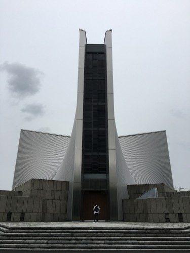 Catedral de Santa Maria de Kenzo Tange en Bunkyo, Tokio, Japón