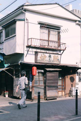 Detalle de una casa en Abakane, Tokio, Japón