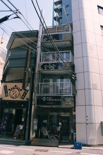 BnA, hotel artista en Koenji, Suginami, Tokio, Japón