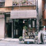 Koenji, el barrio artista de la ciudad de Tokio