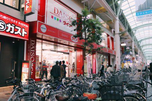 Daiso en el Shotengai de Abakane, Tokio, Japón