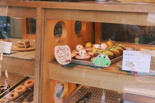 Donuts de animales en el barrio de Koenji, Suginami, Tokio, Japón